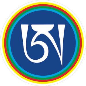 8 марта 2021. Годовщина Аю Кхандро. День Всемирной практики Танца Ваджры